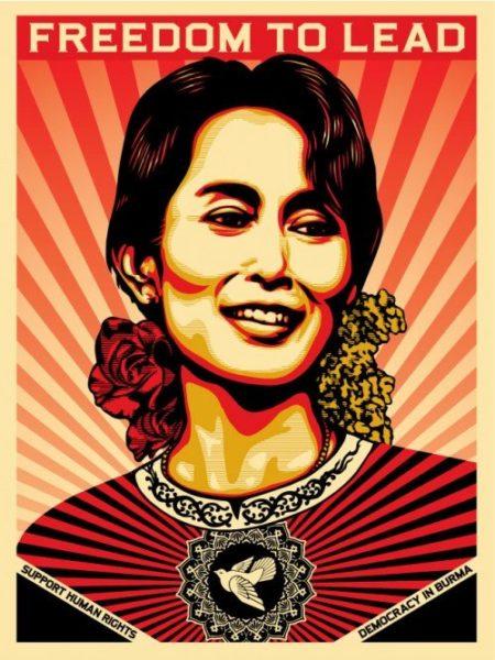 Shepard Fairey-Aung San Suu offset-2009
