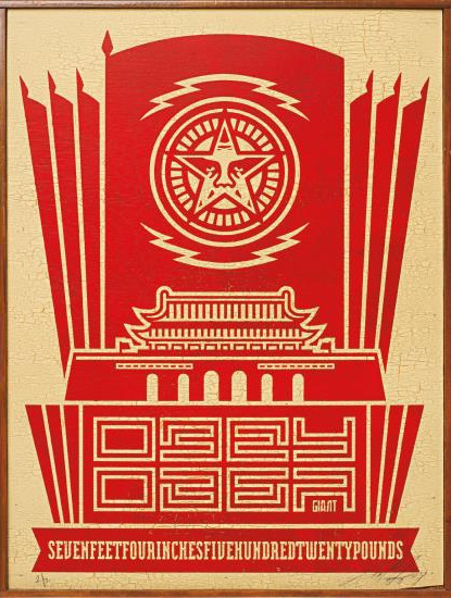 Shepard Fairey-Chinese Democracy-2004