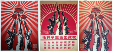 Shepard Fairey-Guns And Roses Set-