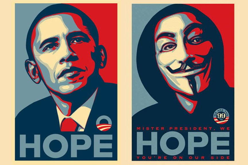 Как сделать плакат в стиле hope