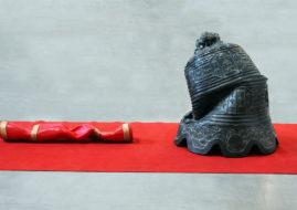 Shi Ningfang - Bell, detail.