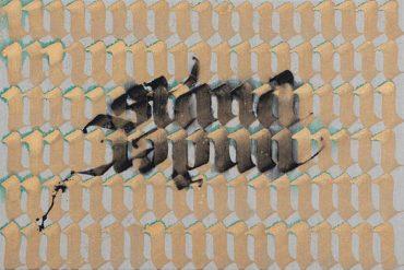 The Shoe Calligraffiti Pays Tribute to Nice