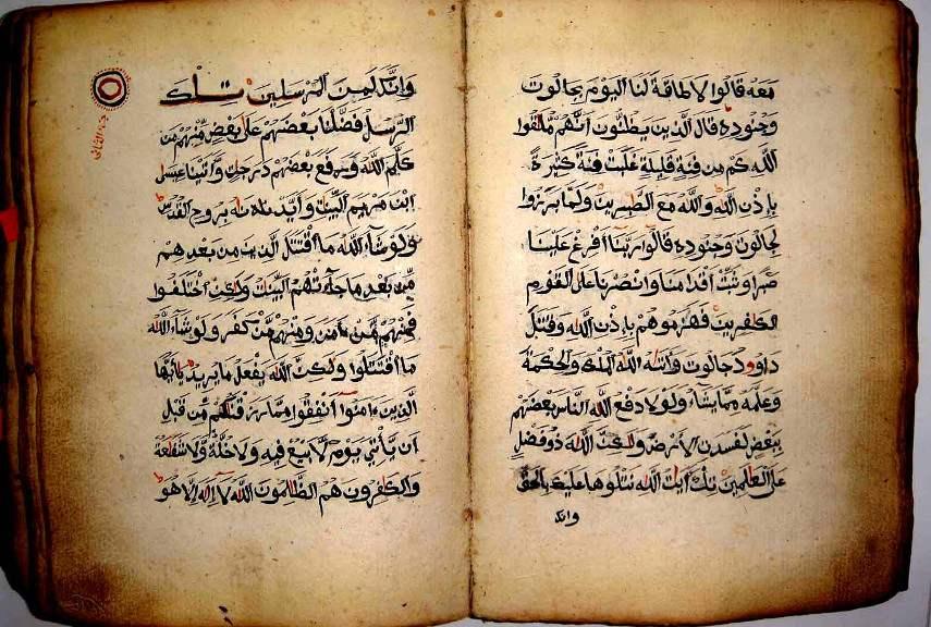 Sudanese Type Calligraphy - Image via bpcom