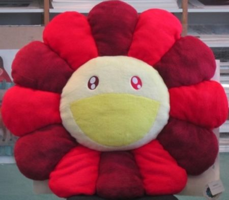 Takashi Murakami-Flower Cushion Red and Yellow-