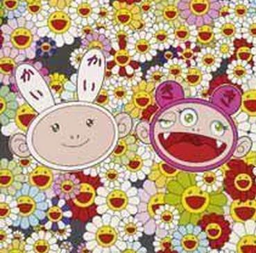 Takashi Murakami-Kaikai Kiki News No2-2008