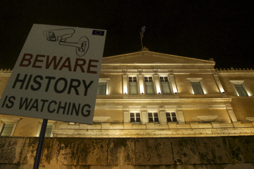 Greece, Museums closed for the public, Finansial Crisis