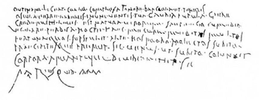 The poem inscriptions found in a small alley in Region IX of Pompeii.  Image via redorbit.com