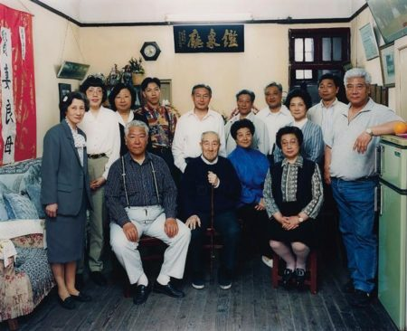 Thomas Struth-The Ma family Shanghai-1996