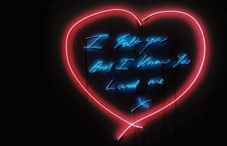 I Felt You And I Know You Loved me-2008