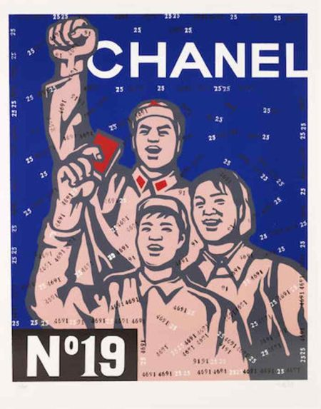 Wang Guangyi-Great Criticism Series: Chanel-2002