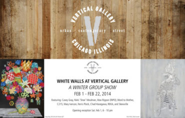 White Walls at Vertical Gallery Chicago