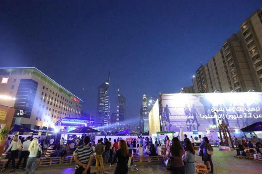 World Art Dubai 2016
