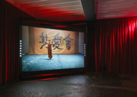 Wu Tsang, Duilian, 2016. Installation view at the Biennale de l'Image en Mouvement 2016. Courtesy of the artist, Galerie Isabella Bortolozzi, Berlin and Centre d'Art Contemporain Genève. Photo Annik Wetter