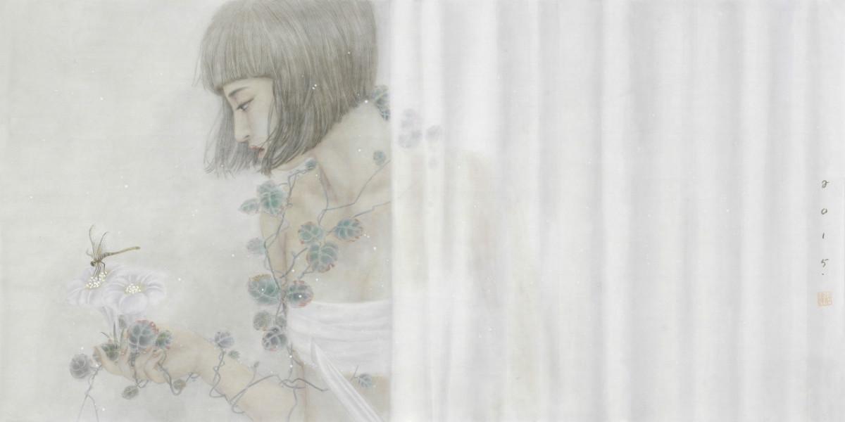 Yang She Wei
