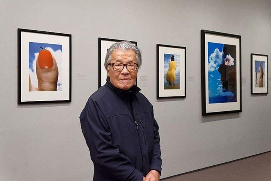 Yasuhiro Wakabayashi, via exploregram com