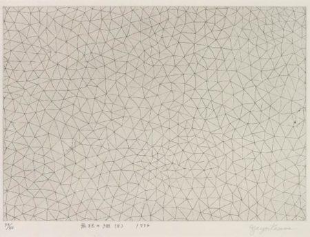 Yayoi Kusama-Infinity Nets (B)-1994