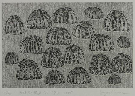 Yayoi Kusama-Pumpkin Army '85 (Black)-1985
