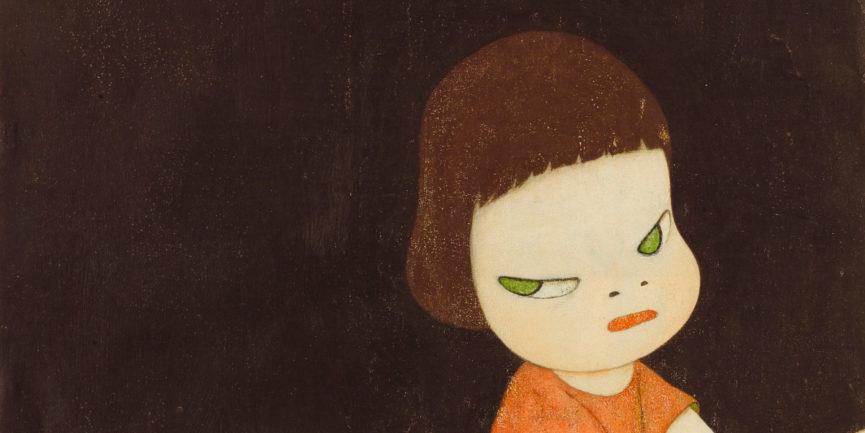 Sotheby's - Contemporary Asian Art, 4/3/2017