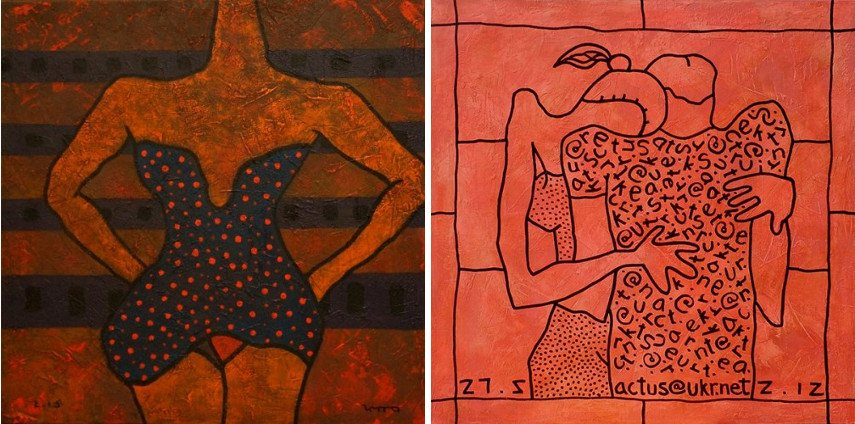contact Yuriy Zakordonets - Venus in Panties, 2016 (Left) - Together, 2012 (Right)
