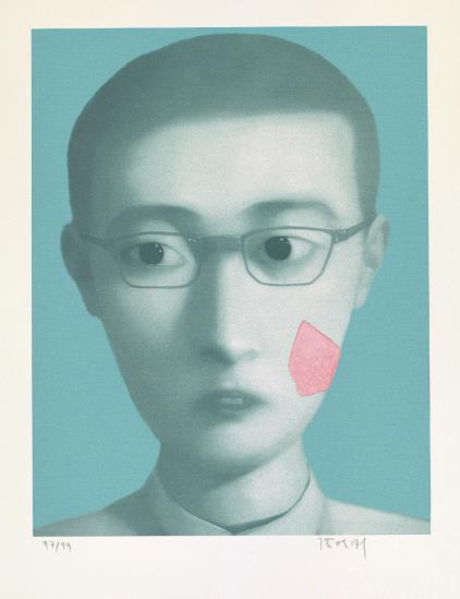 Zhang Xiaogang-My Dear Friends-2002