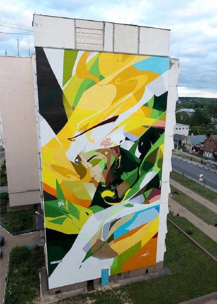 Zmogk - Nature, for Art OVRAG festival in Vyksa, Russia, 2016