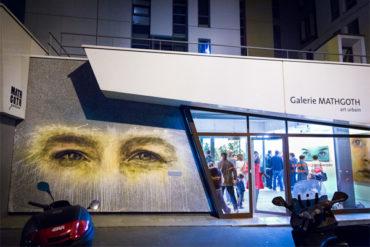 Galerie Mathgoth Paris France 600x400