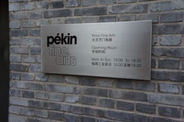 Pekin Fine Art