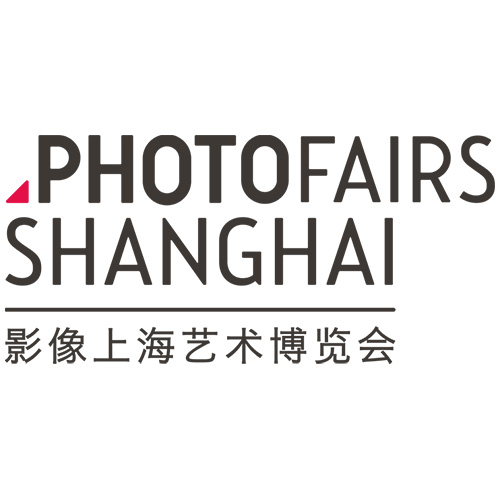 photofairsshanghai_logo