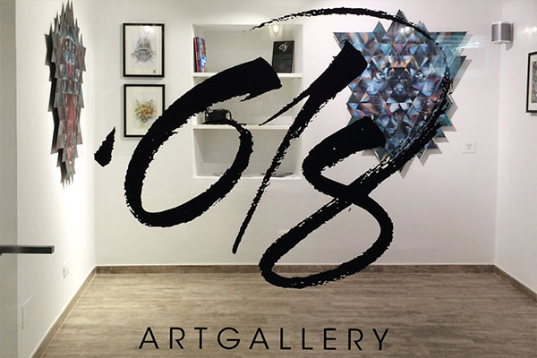 punto618-art-gallery-venaria-italy-600x400