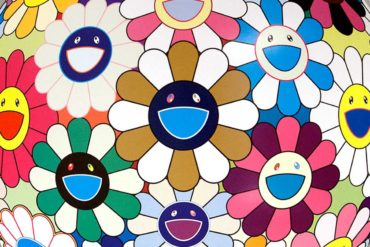 takashi_murakami_flower_ball_autumn, detail