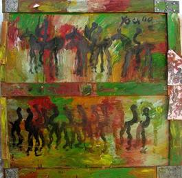 Purvis Young, Horses and People, Diptych Painting on Plywood