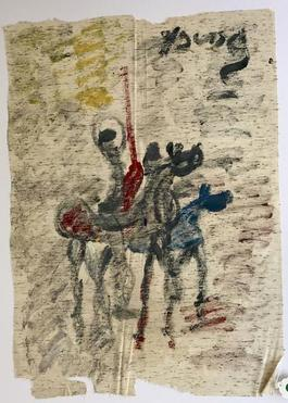 "Purvis Young, ""The Horseman,"" Acrylic on Unstretched Cloth circa 1990"