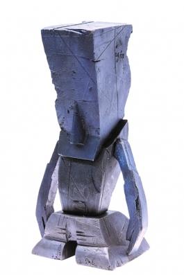 ARO Asymptote bronze