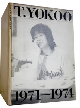 Tadanori Yokoo 1971-1974 Book