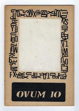 OVUM 10 (no1)