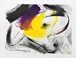 Bull Painting - 681