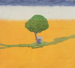 Purush O Prokrity(Man & Nature) II