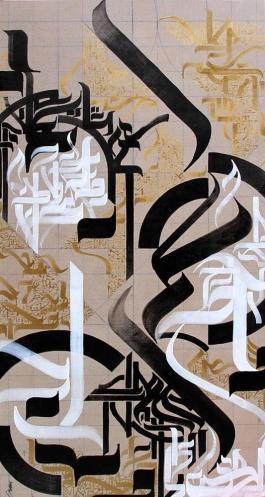 Rue Des Vieux Marrakchis 1