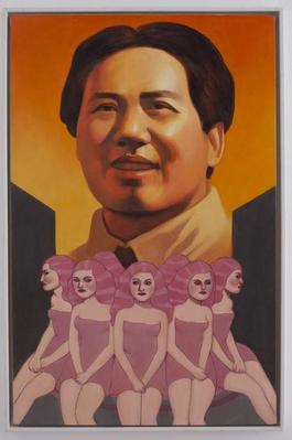 The daughters of Mao