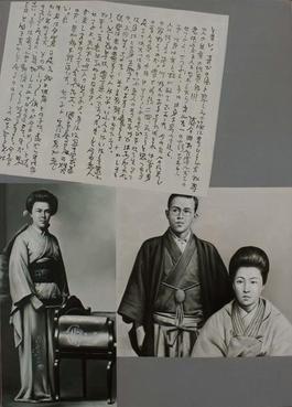 Ishikawa Takuboku (1886 - 1912)