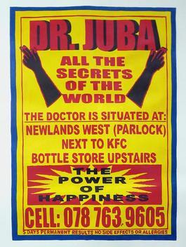 Dr. Juba