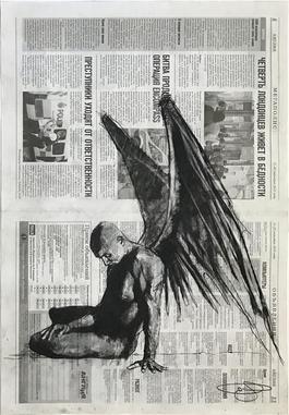 Angel (3164)