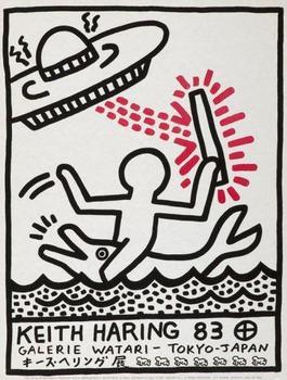Galerie Watari poster
