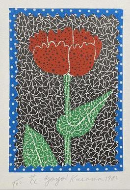 Flower (Kusama 10)