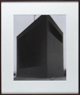 Signal Box, Herzog & De Meuron, 1998