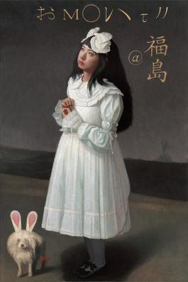 Memoir of Fukushima