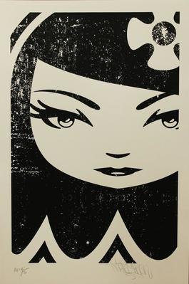 Ghost Girl (Distressed Black)