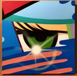Untitled, (Green Eye)