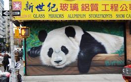 Panda mural