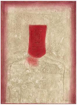 Mascara Roja (Red Mask)